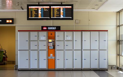 камера хранения в аэропорту Анталии
