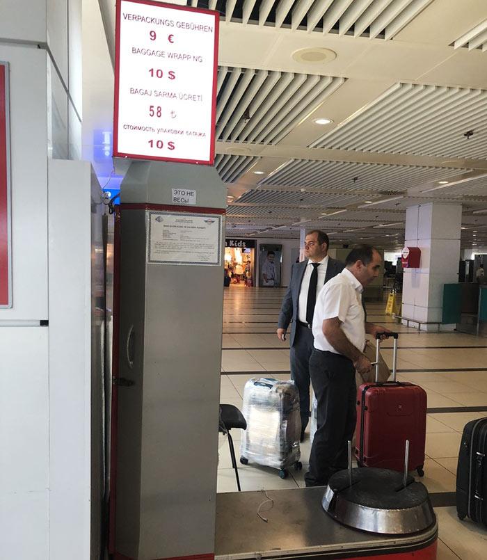 сколько стоит упаковка багажа в аэропорту Анталии